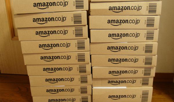 Amazon y su nuevo sistema de envío