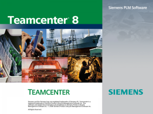 Teamcenter_Version8_Login-300x225
